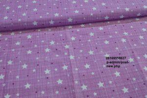 پارچه ملحفه ای ماهور طرح ستاره